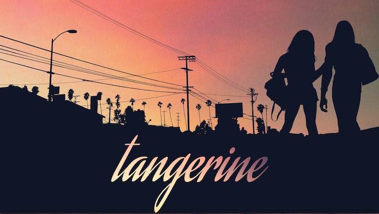 Tangerine Trailer