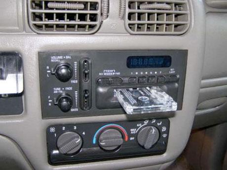 R.I.P. Car Cassette Decks