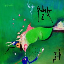 TEKE::TEKE Showcase Many Possibilities of Their Kaleidoscopic Psych Rock on 'Shirushi'