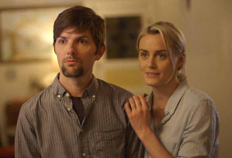 The Overnight Trailer
