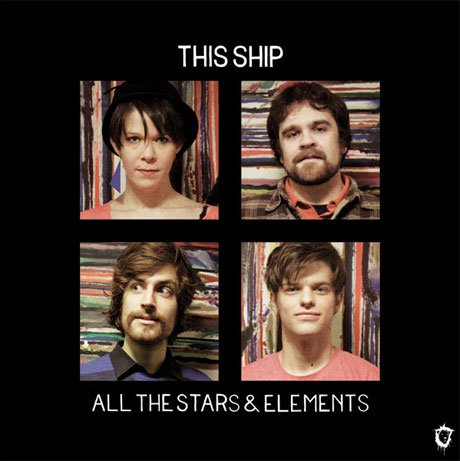 Halifax's This Ship Announce Debut Album, Book Canadian Tour
