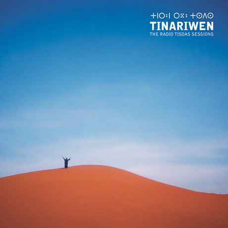 Tinariwen Radio Tisdas Sessions