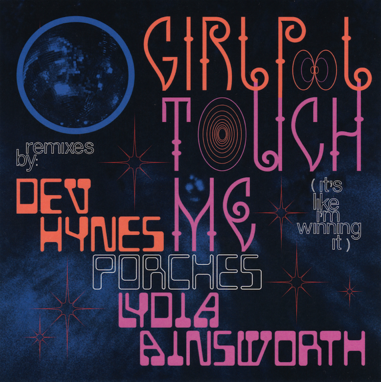Girlpool Get Porches, Dev Hynes, Lydia Ainsworth for Remix EP