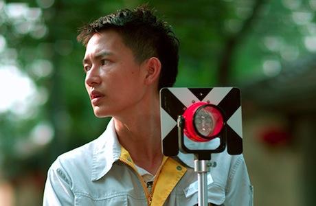 Trap Street Vivian Qu