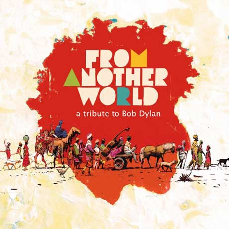 Various From Another World: A Tribute to Bob Dylan