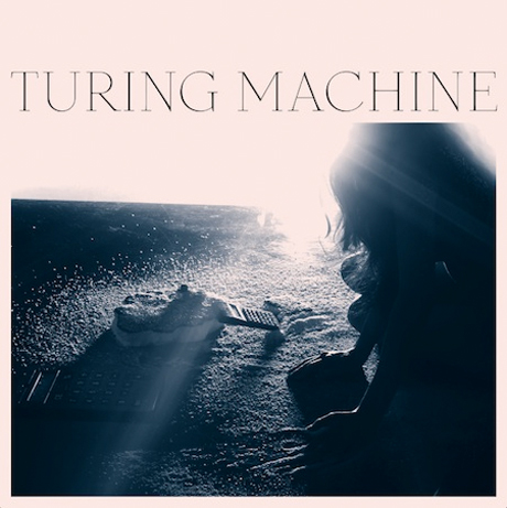 Turing Machine Complete Final Album in the Wake of Jerry Fuchs's Death