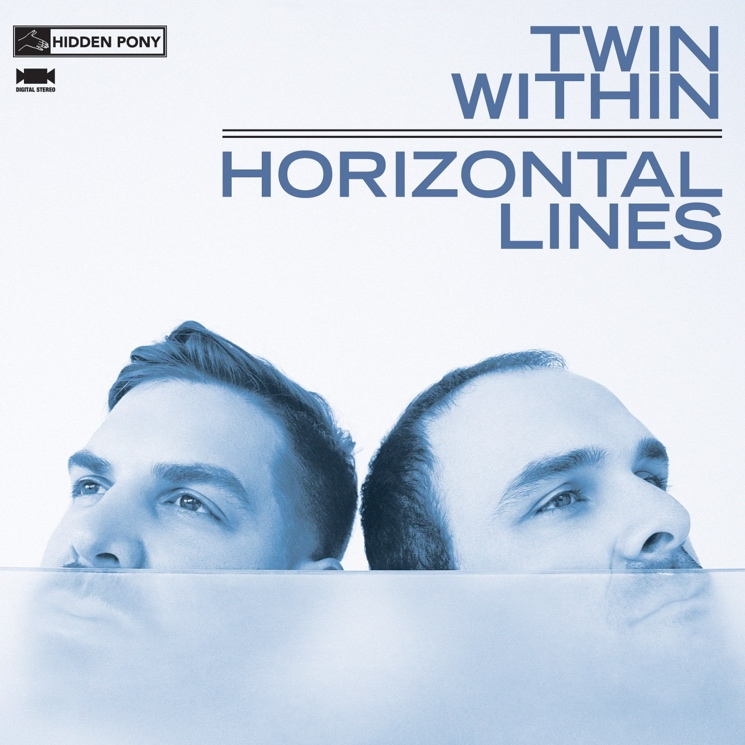 Twin Within Announce 'Horizontal Lines' LP for Hidden Pony