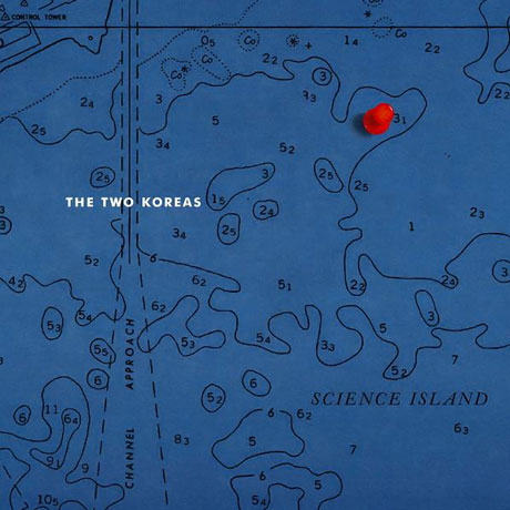 """The Two Koreas Venture into """"Glacial Garage"""" on <i>Science Island</i> LP"""