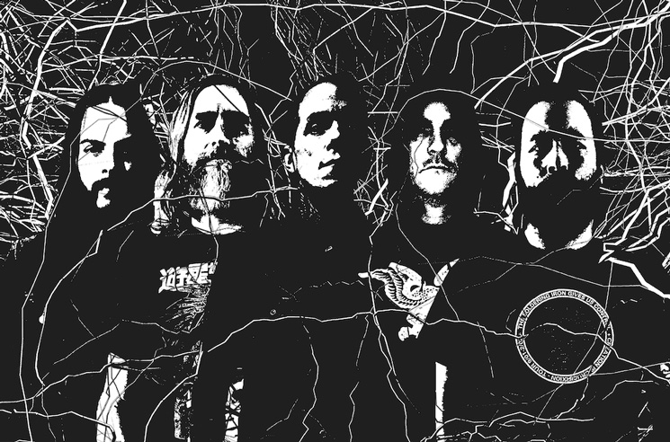 Converge Offshoot Umbra Vitae Share 'Mantra of Madness'