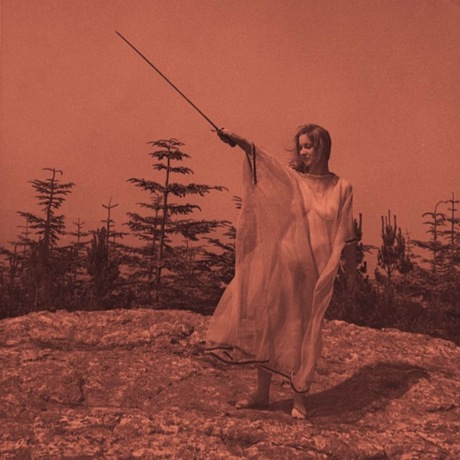Unknown Mortal Orchestra 'II' (album stream)
