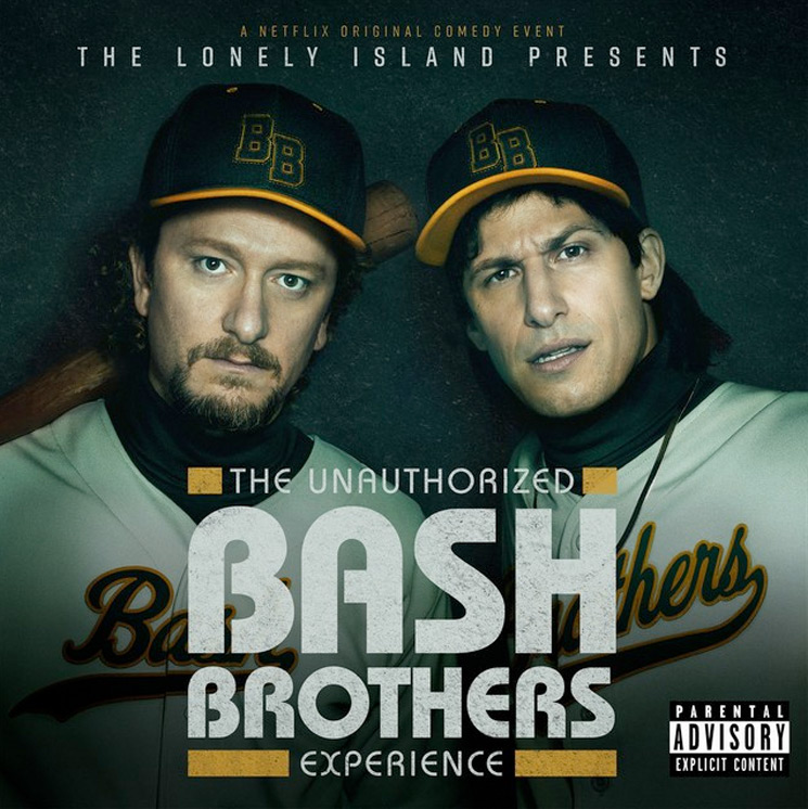 The Lonely Island Just Released an '80s Baseball Rap Album