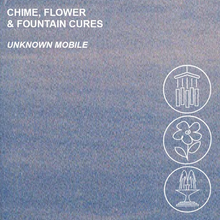 Unknown Mobile Announces Debut Album for Summer Cool