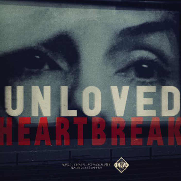 Unloved Heartbreak
