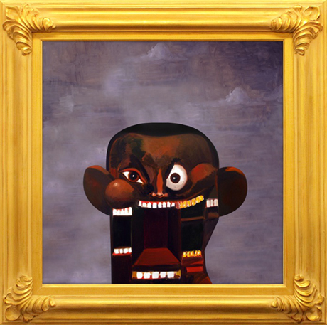 "Kanye West ""Power"" (Mastered Version)"