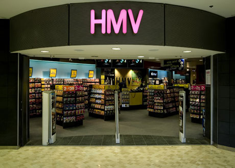 HMV UK's Debt Purchased by Retail Restructuring Firm