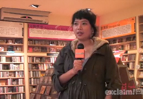 Watch <i>Garageland</i>'s Series on Taiwan's Expanding Indie Music Scene on Exclaim! TV