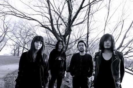 Mono Get 'Thoughtful and Eclectic' On New Album