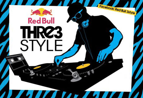 DJ Cosmo Wins Red Bull's 3Style Battle