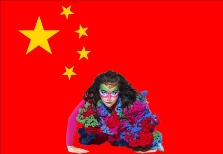 China Cracks Down On Artistic Freedom