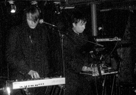 "Cold Cave Sign with Matador, Reissue Debut Album with ""Additional Odds and Ends"""