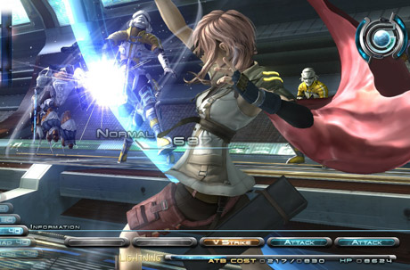 Final Fantasy XIII PS3 / Xbox 360