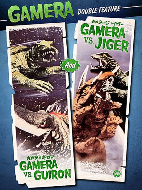 Gamera vs. Guiron / Gamera vs. Zigra Noriaki Yuasa