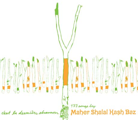 Maher Shalal Hash Baz Ready Two-Disc, 177-Song Album