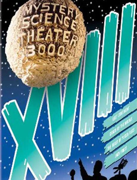 Mystery Science Theater 3000 Volume XVIII