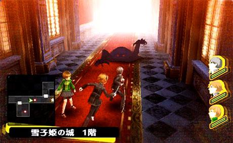 Shin Megami Tensei: Persona 4 PS2