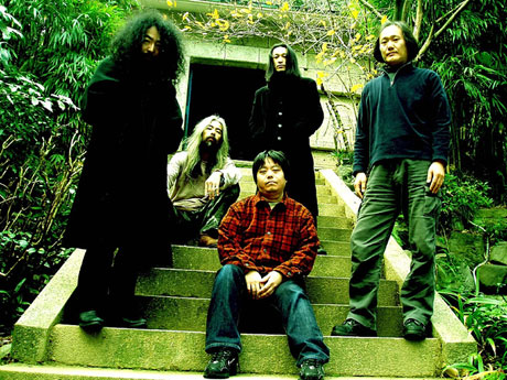 Acid Mothers Temple Tour North America