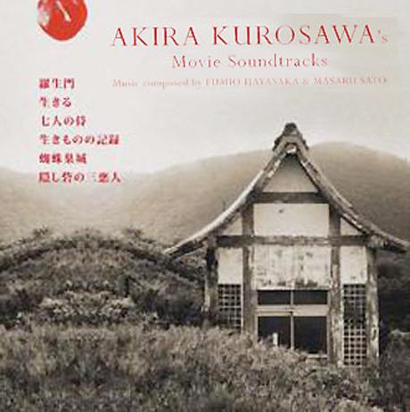 Akira Kurosawa Soundtracks Get Vinyl Box Set