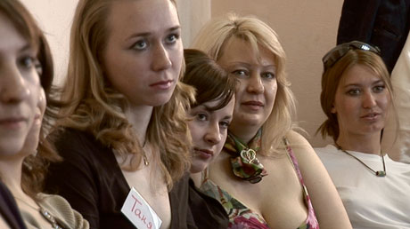 Bitch Academy Alina Rudnitskaya