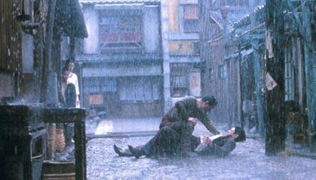 Blood and Bones Yoichi Sai