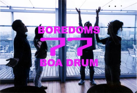 Boredoms' <i>77 Boadrum</i> Released On DVD