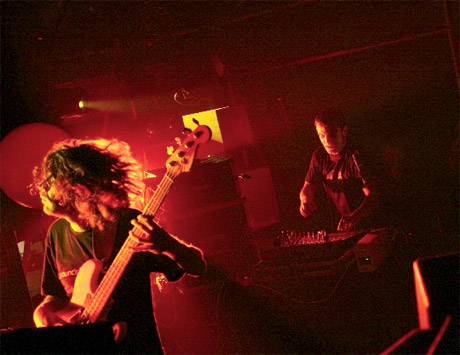 "Brain Damage ""Sterile Pt. 2 (Live)"""