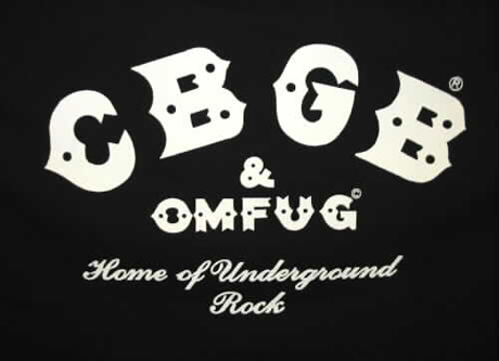 CBGB's To Become Men's Fashion Boutique