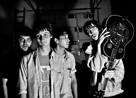 Deerhunter <i>The Curve of Forgotten Things</i> (score/video)