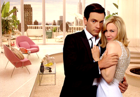 Down With Love Peyton Reed