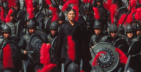 Hero Zhang Yimou