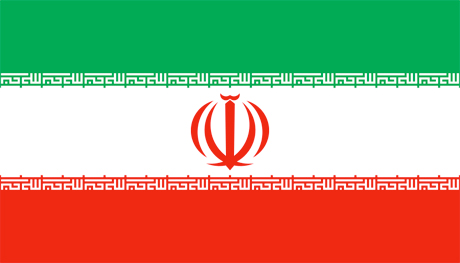 Iran Bans Rap Music