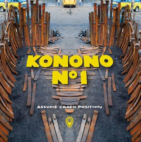 Konono N°1 Announce New Album, Collaborate with Herbie Hancock