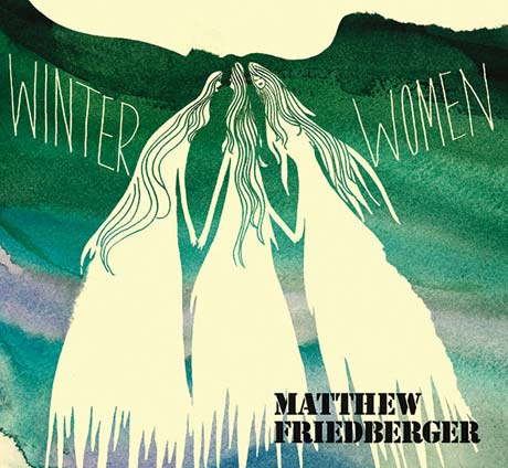 Fiery Furnaces' Matthew Friedberger to Reissue 2006 Double Album