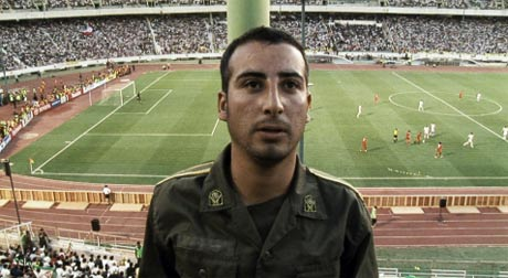 Offside Jafar Panahi