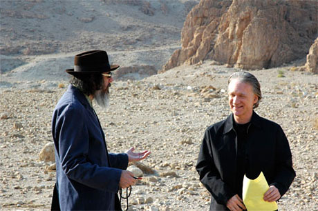 Religulous Larry Charles