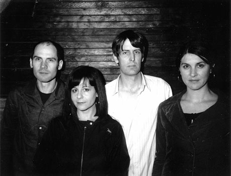 Stephen Malkmus and the Jicks Announce Western Canadian Dates