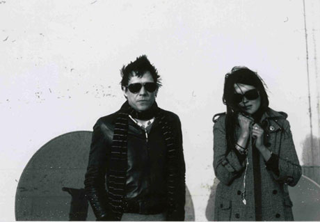 The Kills' Tour Bus and Bus Driver Stolen!