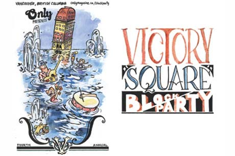 "Exclusive: Vancouver's Victory Square Block Party ""Taking a Year Off to Regroup"" After Rent Increase, Planning to Return in 2010"