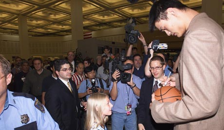 The Year Of The Yao James D. Stern and Adam Del Deo
