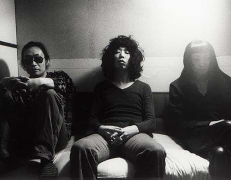 DFA Inks Deal with Japanese Psych Warriors Yura Yura Teikoku, Gives <i>Hollow Me</i> Domestic North American Release