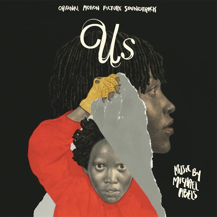 Jordan Peele's 'Us' Soundtrack Is Coming to Vinyl